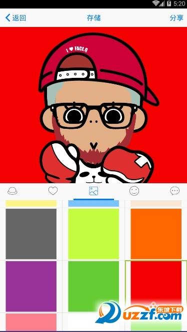 快手红色头像制作app