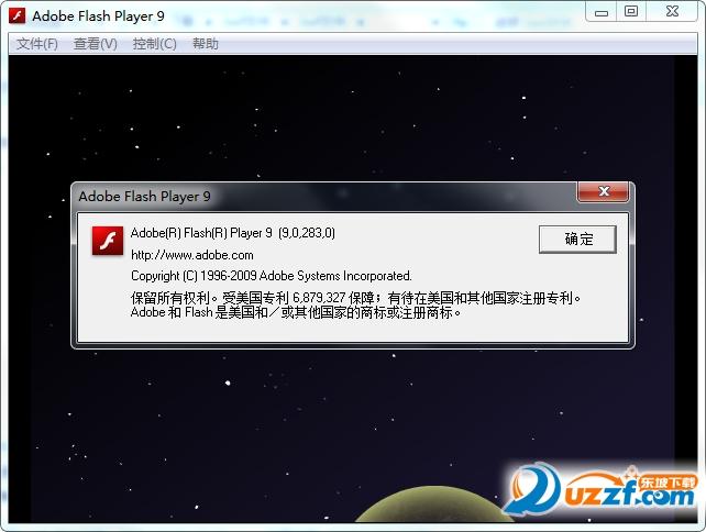 flashplayer9.0截图1