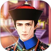 九品官老爷ios版1.0.1 苹果版