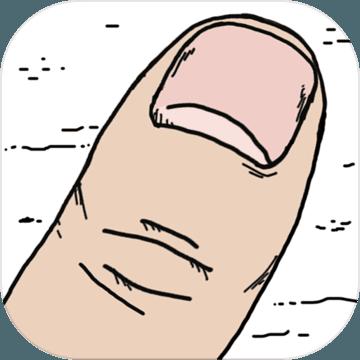 指神游戏ios版1.0.1 苹果版