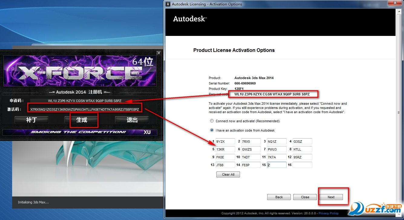 Autodesk 3ds Max 2014注册机截图1