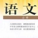 2018高中语文新课标古诗文背诵推荐篇目72篇大全doc完整版