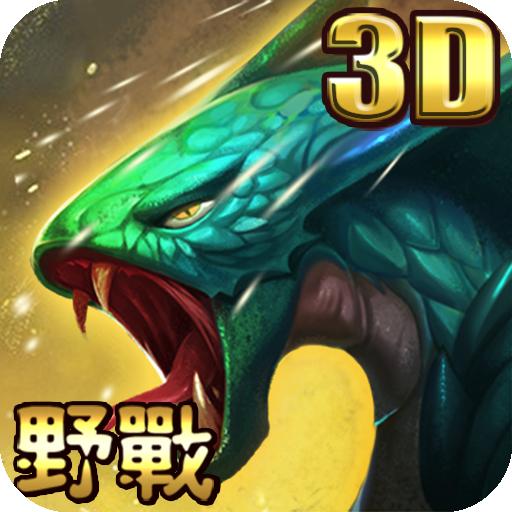 众神世界游戏7.5.1 官方安卓版