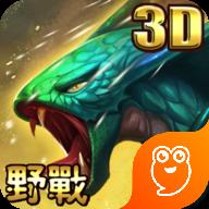 众神世界九游渠道版7.5.1安卓版