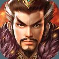 千军计手游正版1.0安卓官方版