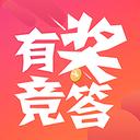 百盈有奖竞答手机版1.0.0 安卓版