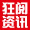 狂阅APP【阅读赚钱软件】1.0 安卓版