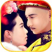 恋在后宫ios版1.0 苹果版