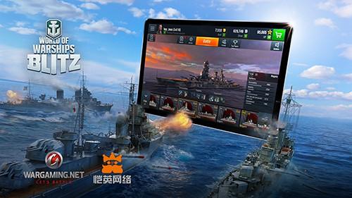 战舰世界闪击战官方版截图