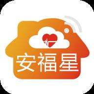 安福星app1.0.5 安卓版