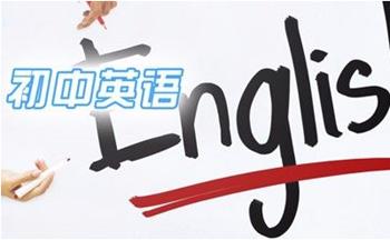 初中英语考试软件