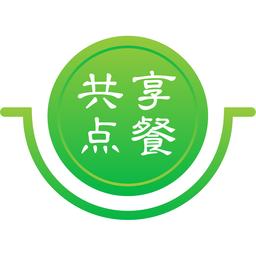 共享点餐app2.0.2 最新版