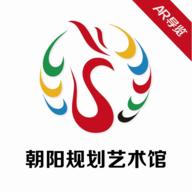 朝阳AR导览软件1.8.0安卓版