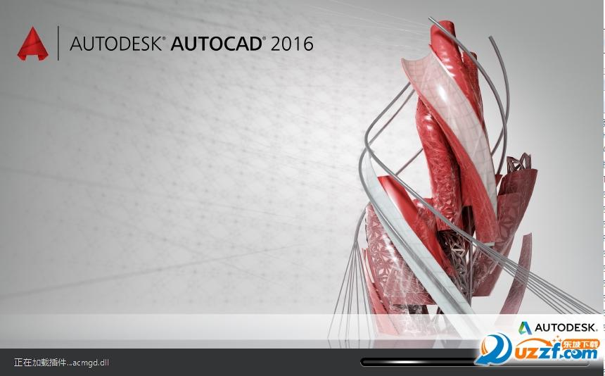 AutoCAD 2016 官方版截图1