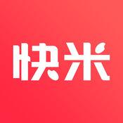 快米全球购app1.2.2官方手机版