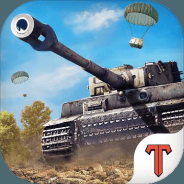 坦克雄心手游测试版1.3.307.0 安卓手机版