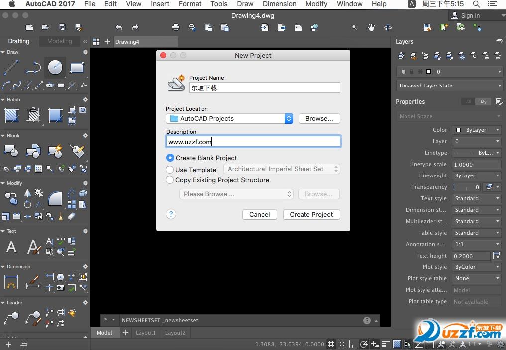 AutoCAD 2017 mac版截图0