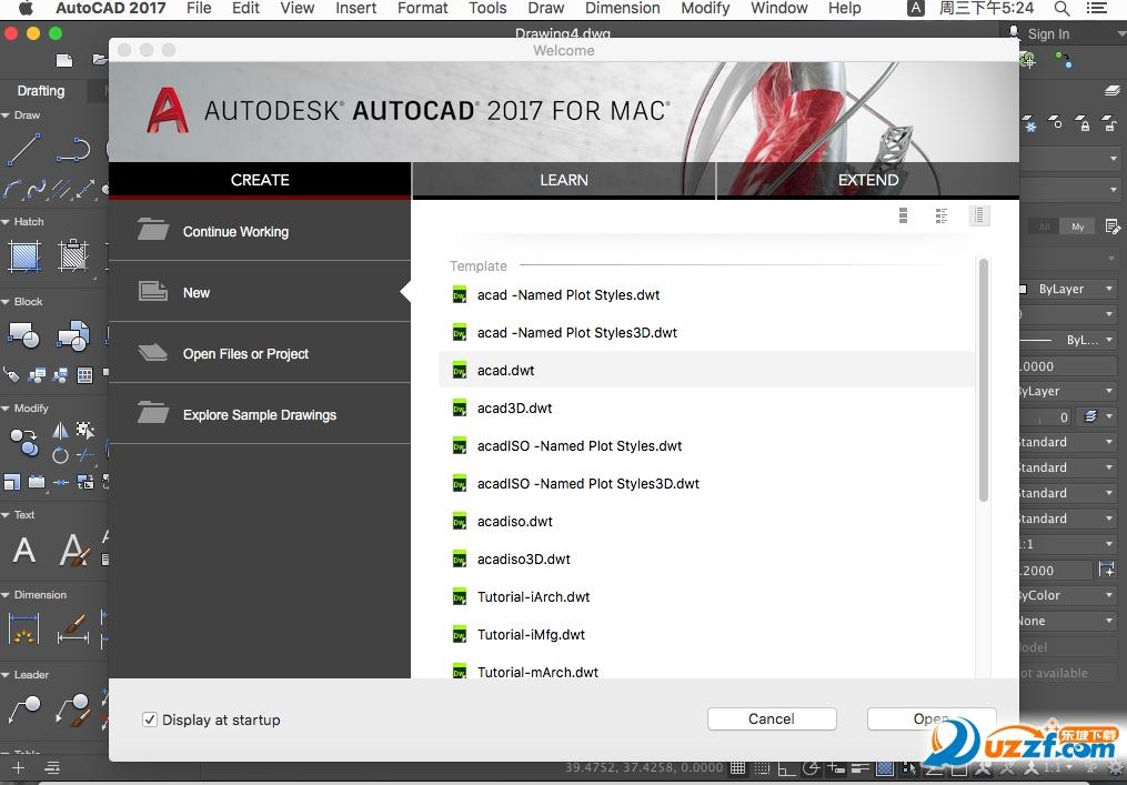 AutoCAD 2017 mac版截图1