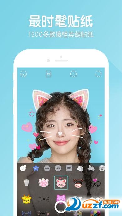 B612咔叽app截图