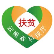 云南精准扶贫手机app1.5.0 官方苹果版
