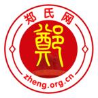 郑氏网手机版1.0.0 最新官方版