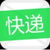 快递短信宝1.2.1 安卓最新版