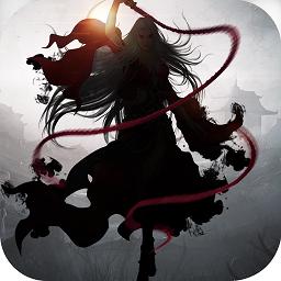 天剑乱舞手游1.1.62.3 安卓正式版
