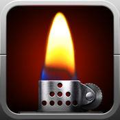 虚拟打火机模拟器1.16.0 安卓版