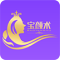 宝颜术app1.0 安卓官方版