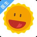 昭阳医生医生版app3.3.1 安卓手机版