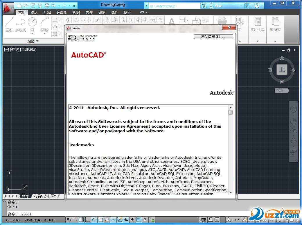 AutoCAD 2012截图2