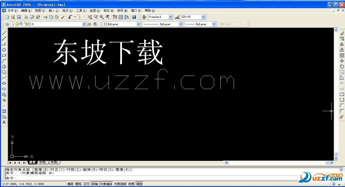autocad2004中文破解版截图3