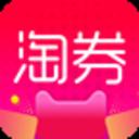 随身淘app1.0 官方版