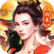 大唐妖猫传手游1.0.58 ios版