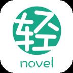 轻之文库4.0.5安卓版【轻小说阅读】