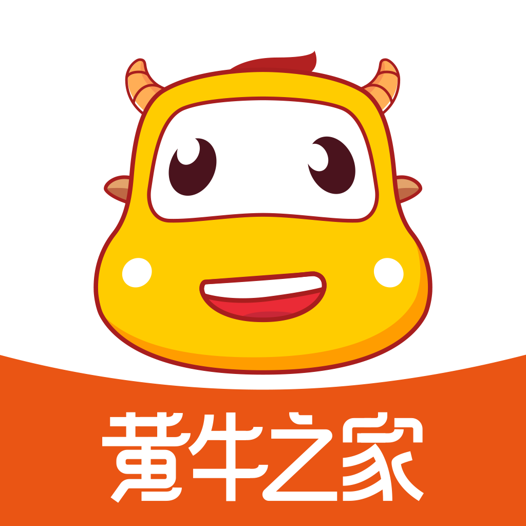 黄牛之家手机app2.2.2安卓官方版