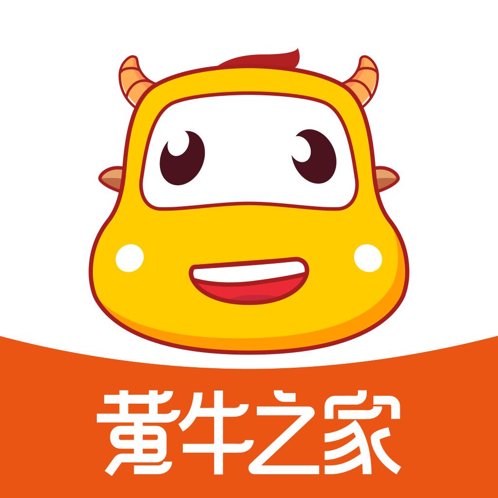 黄牛之家ios版1.5.1苹果手机版