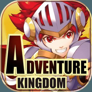 大冒险世界手游体验版1.0.0 安卓手机版