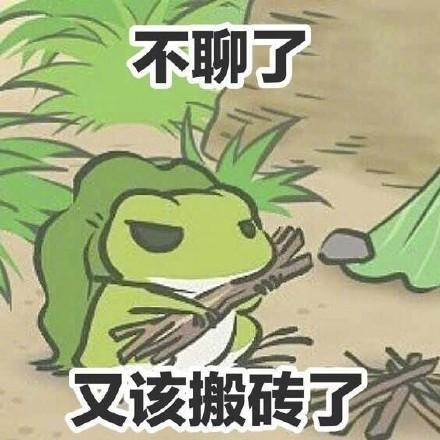 小蛙表情包图片大全高清无水印版
