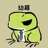 李泽言旅行青蛙表情图片高清无水印版