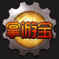 DNF掌游宝百万赢家答题赢大奖软件6.4.11 最新版