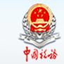 山西省国税网上申报平台升级版操作手册2.0 最新完整版