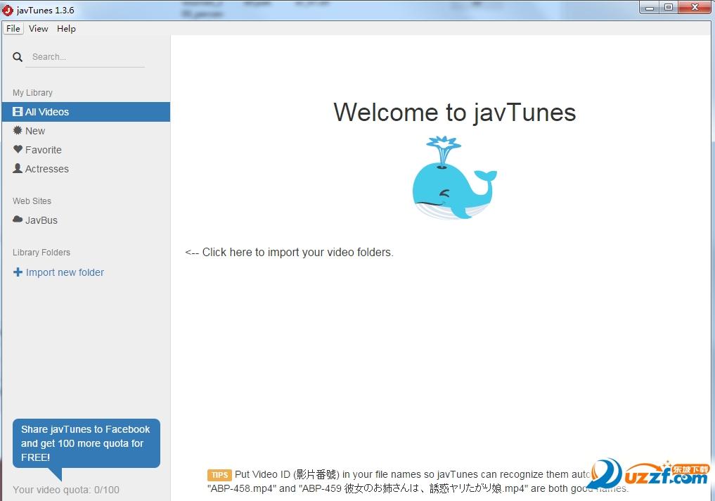 JavtunesU乐娱乐平台截图0