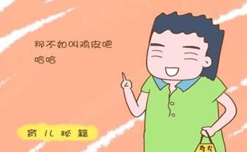 2018狗年宝宝好听名字软件大全