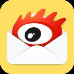新浪邮箱手机客户端1.1.2安卓最新版
