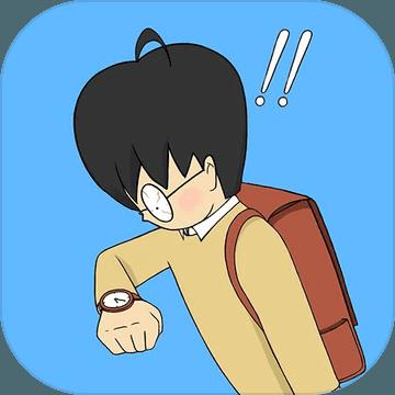 我进不去学校了手游1.0 安卓最新版