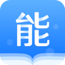 能力天空手机版8.4 钱柜娱乐官方网站