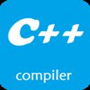 c++编译器手机版
