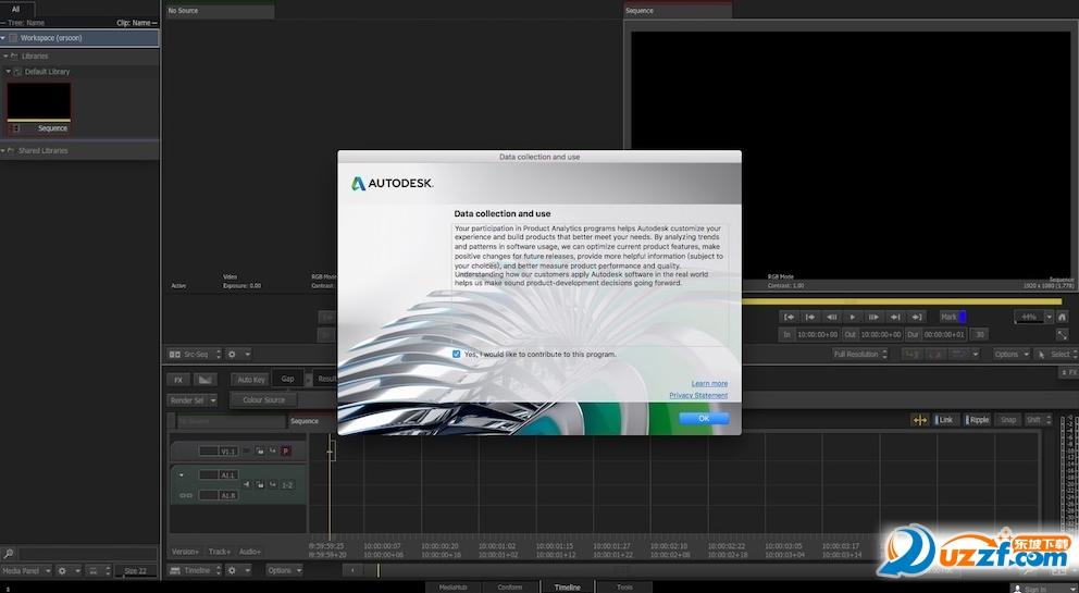 Autodesk Smoke 2018 mac版截图1