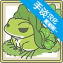 云养蛙手游中文版
